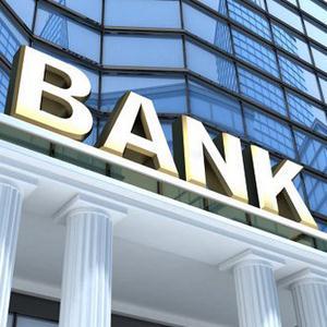 Банки Кашина