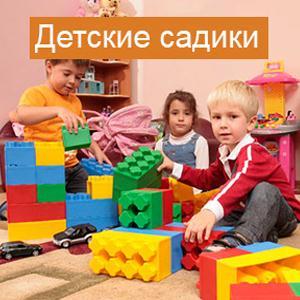 Детские сады Кашина
