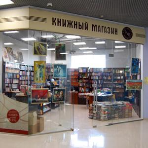 Книжные магазины Кашина