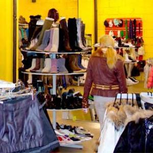 Магазины одежды и обуви Кашина