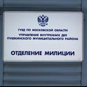 Отделения полиции Кашина