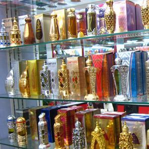 Парфюмерные магазины Кашина
