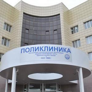 Поликлиники Кашина