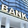 Банки в Кашине