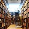 Библиотеки в Кашине