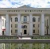Дворцы и дома культуры в Кашине