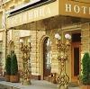 Гостиницы в Кашине