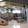 Книжные магазины в Кашине