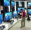 Магазины электроники в Кашине