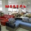 Магазины мебели в Кашине