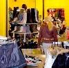 Магазины одежды и обуви в Кашине