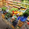 Магазины продуктов в Кашине