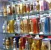 Парфюмерные магазины в Кашине