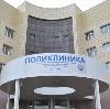 Поликлиники в Кашине