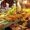Рынки в Кашине