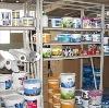 Строительные магазины в Кашине