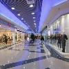 Торговые центры в Кашине