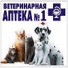 Ветеринарные аптеки в Кашине