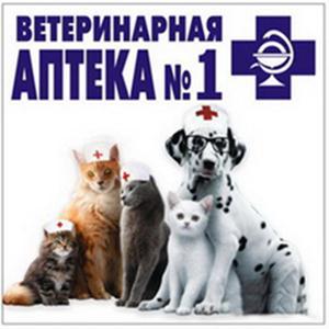 Ветеринарные аптеки Кашина